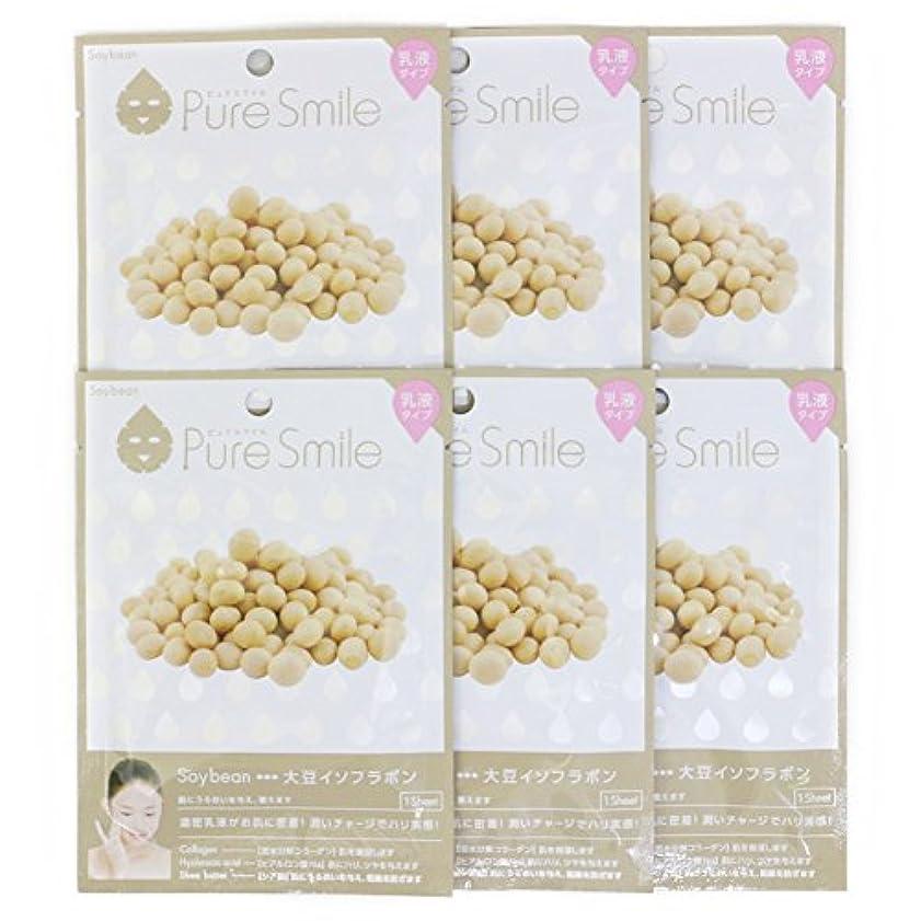 予約衝動手術Pure Smile ピュアスマイル 乳液エッセンスマスク 大豆イソフラボン 6枚セット