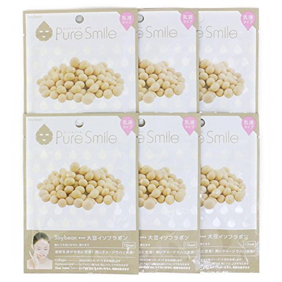 Pure Smile ピュアスマイル 乳液エッセンスマスク 大豆イソフラボン 6枚セット
