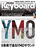 Keyboard magazine (キーボード マガジン) 2018年10月号 AUTUMN (CD付) [雑誌]