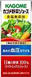 「カゴメ 野菜ジュース塩無添加 200ml×24本 [機能性表示食品]」のサムネイル画像