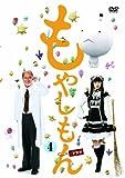 ドラマ「もやしもん」第4巻(通常版)[DVD]