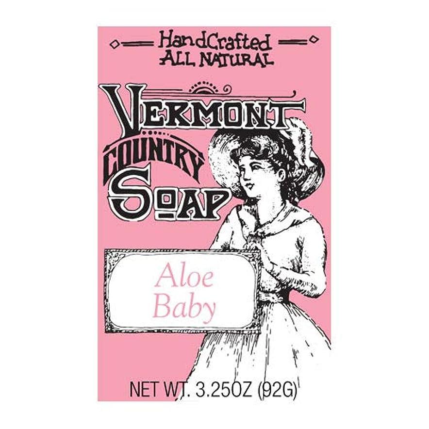 官僚センチメートル祝福VermontSoap バーモントカントリーソープ 6種類 (アロエ ベビー) 92g オーガニック石けん 洗顔 ボディー