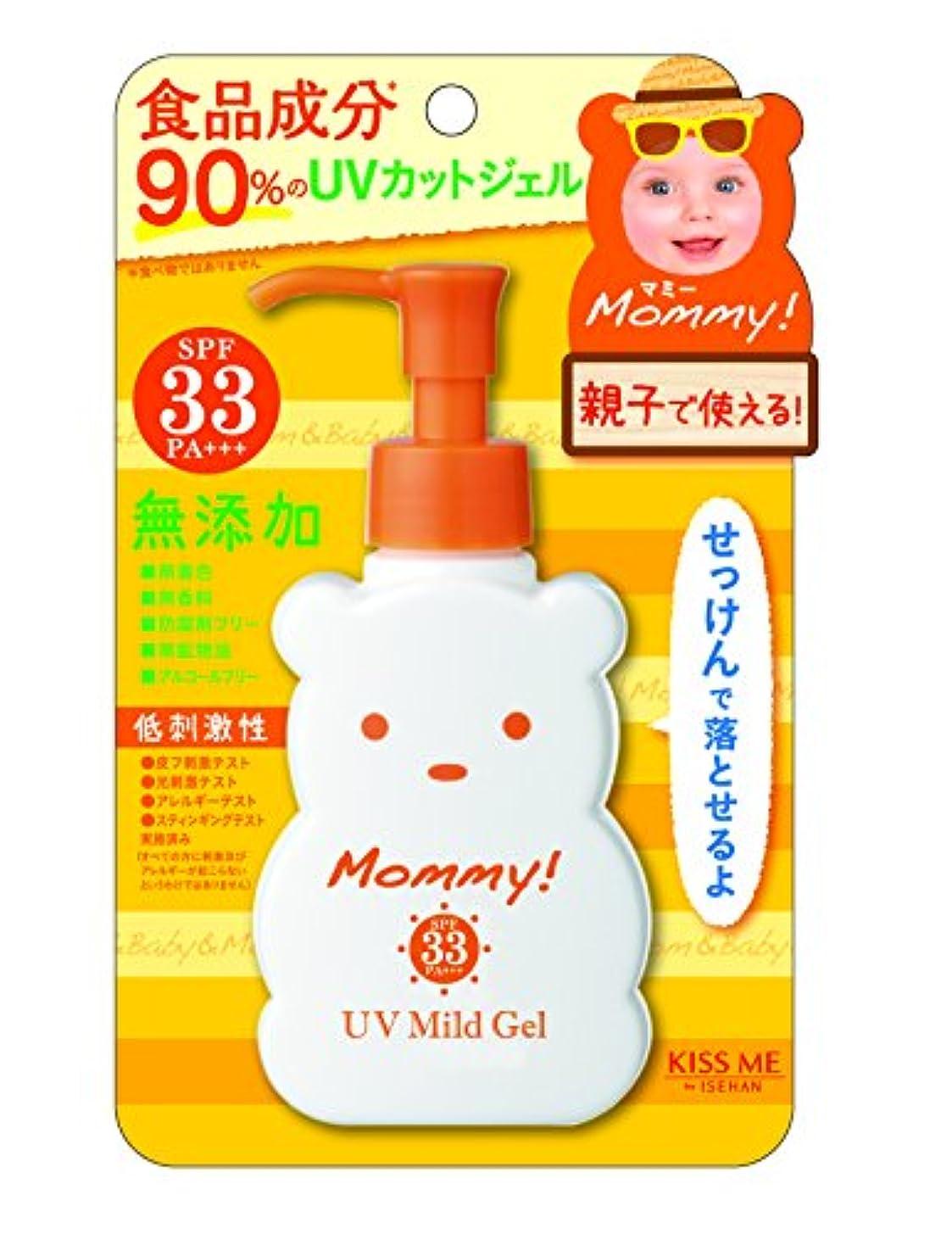 慰め性能印象的なマミー UVマイルドジェルN 100g
