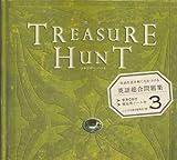 英語総合問題集TREASURE HUNT3