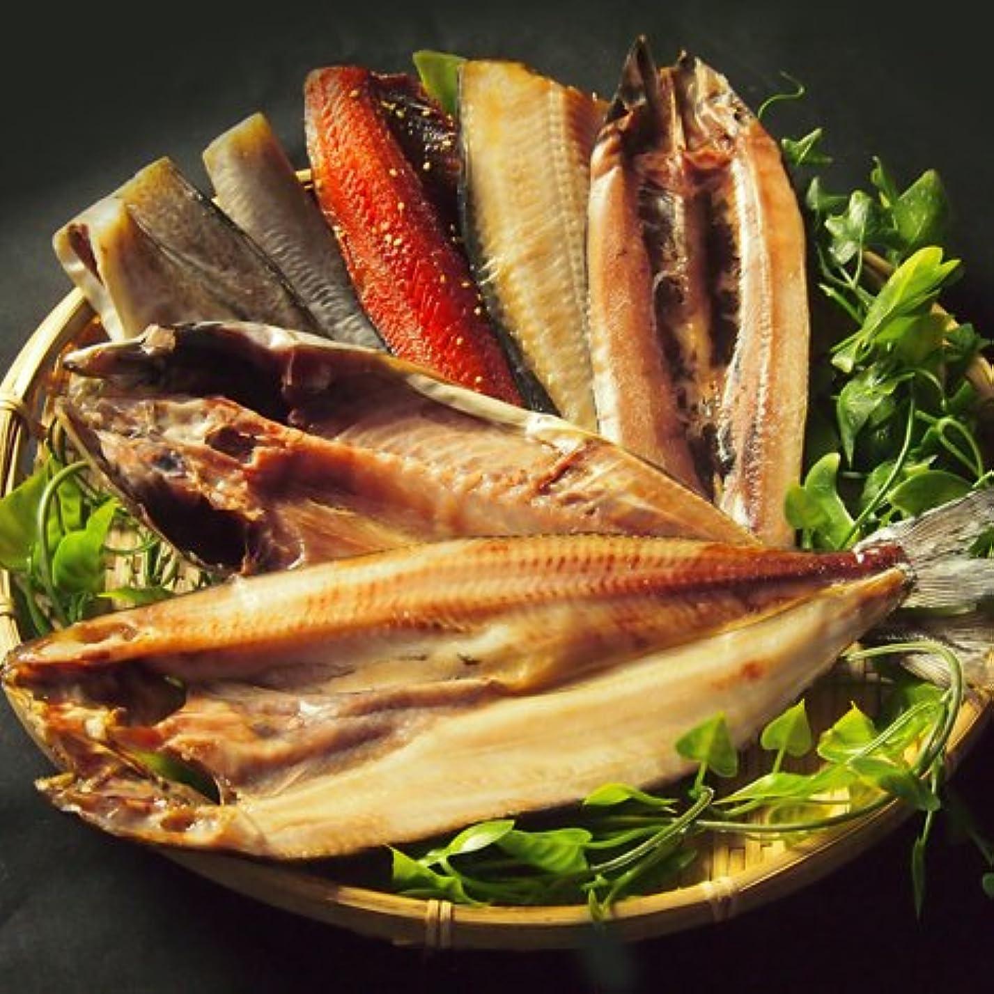 料理をする毎回キネマティクスお歳暮 ギフト 送料無料 北海道直送 厳選6種干物セット ギフト プレゼント