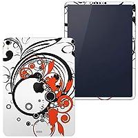 igsticker iPad Pro 11 inch インチ 対応 apple iPad Pro11 シール アップル アイパッド A1934 A1979 A1980 A2013 iPadPro11 全面スキンシール フル 背面 側面 正面 液晶 タブレットケース ステッカー タブレット 保護シール 人気 植物 赤 レッド 007614