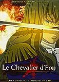 シュヴァリエ 〜Le Chevalier D'Eon〜 コンプリート DVD-BOX (全24話, 600分) アニメ [DVD] [Import] [PAL, 再生環境をご確認ください]