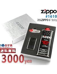 (ジッポー) ZIPPO #1610 ポリッシュ +オイル・フリントギフトBOXセット (zp-1610) 正規品
