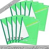【セット商品(set0219)】【10冊セット】ジャポニカセクション B5判10mm方眼罫ノート(緑)