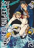 SLEEPING BEAUTY 02 (ジュディーコミックス クリエ)