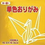 トーヨー 折り紙 単色折紙15.0CM 159