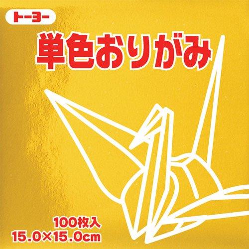 トーヨー 単色折り紙 15cm角 064159 きん 100枚入
