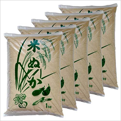 米ぬか コシヒカリ 糠 米糠 漬物 糠床 ぬか床 丹波篠山産 1kg 5袋セット