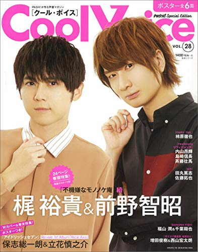 Cool Voice Vol.28 (生活シリーズ)...