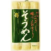 小川製麺所 味のとびきり 小川のそうめん570g(190g×3束)