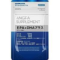 アンファー (ANGFA) サプリメント EPA × DHA プラス 90粒