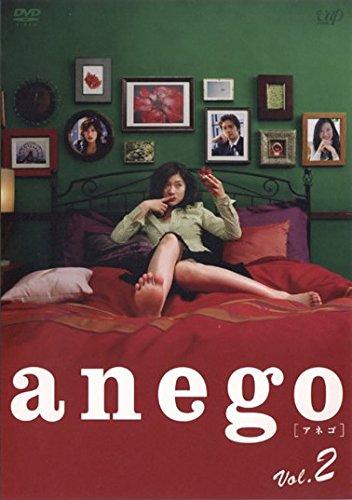 anego アネゴ Vol.2(第3話 第4話) [レンタル落ち]