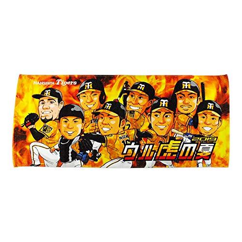 阪神 タイガース グッズ ウル虎の夏 フェイスタオル 2019 ウルトラ