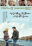 マンチェスター・バイ・ザ・シー【DVD化お知らせメール】 [Blu-ray]