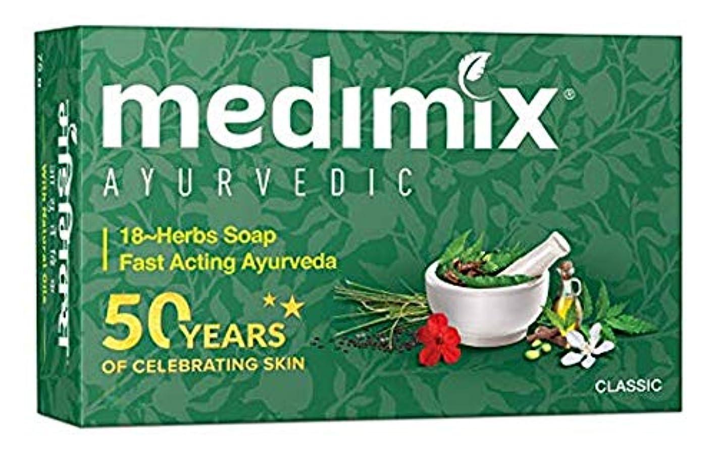 クモ限り閃光MEDIMIX アーユルヴェーダ メディミックス 石鹸 75g クラッシックグリーン