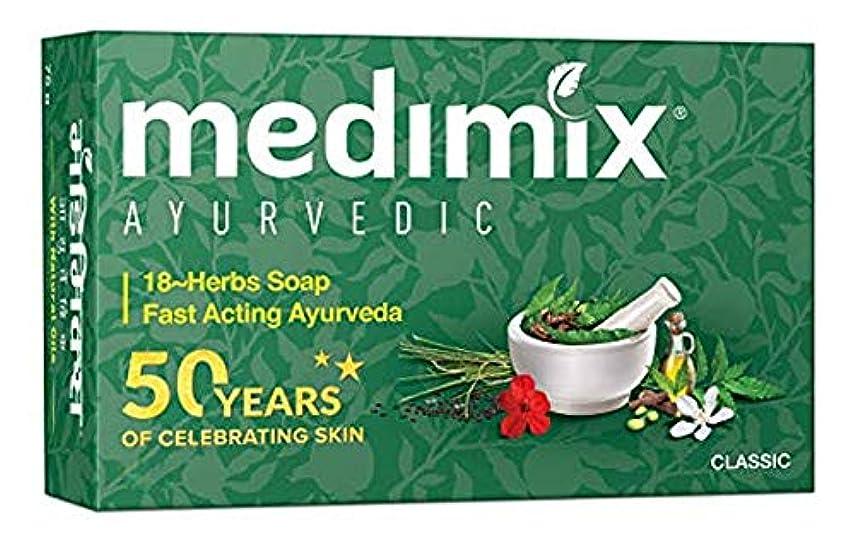アルカトラズ島昨日薬medimix メディミックス 18ハーブス石鹸(旧クラシックグリーン)12個セット