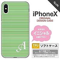 iPhoneX スマホケース ケース アイフォンX イニシャル ボーダー 緑 nk-ipx-tp1290ini A