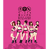 ℃-ute 全シングル MUSIC VIDEO Blu-ray File 2011