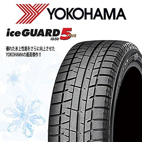【 4本セット 】 205/60R16 ヨコハマ(YOKOHAMA) iceGUARD 5 PLUS(アイスガード ファイブ プラス)iG50 * 優れた氷上性能を更に向上させたYOKOHAMAの最高傑作 * スタッドレスタイヤ