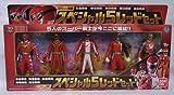 イベント限定 スーパー戦隊シリーズ スペシャル5(ファイブ)レッド セット