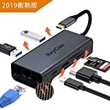 (防熱バージョン) USB-C ハブUSB TYPE C HUB 7-in-1 4K HDMI出力 *1//USB 3.0ポート*2/LANポート*1/Tpye-C 充電ポート*1/SDカードスロ ット*1/TFカードスロ ット*1/ MacBook/MacBook Pro/Samsung Chromebook Plusに対応 (シルバー)