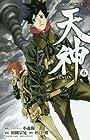 天神-TENJIN- 第6巻