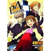 ペルソナ4 4コマKINGS VOL.3 (IDコミックス DNAメディアコミックス)