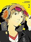 ペルソナ4 2 【完全生産限定版】 [Blu-ray]