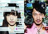 白ゆき姫殺人事件 [DVD] 画像