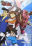 GEAR戦士 電童(6)[DVD]