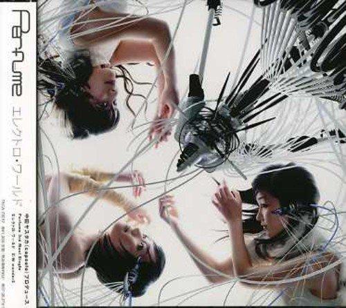 【Perfume/ダンス】超絶テクニック?!高難度のダンスをランキングTOP10で徹底解説!の画像