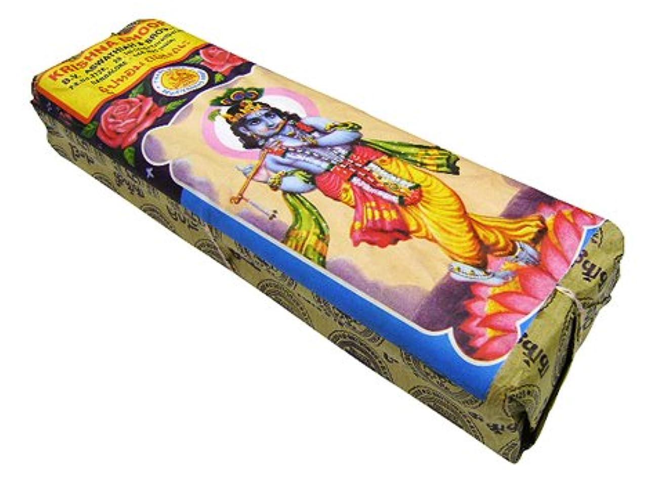 不愉快に痛み排他的NANDI(ナンディ) KRISHNA DHOOP クリシュナドゥープ香 スティック 6箱セット