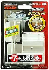 北川工業 スーパータックフィット TF-L