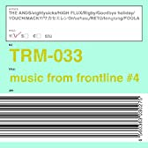 music from frontline#4
