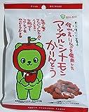 【アルクマ】アップルシナモンかりんとう60g入×10袋