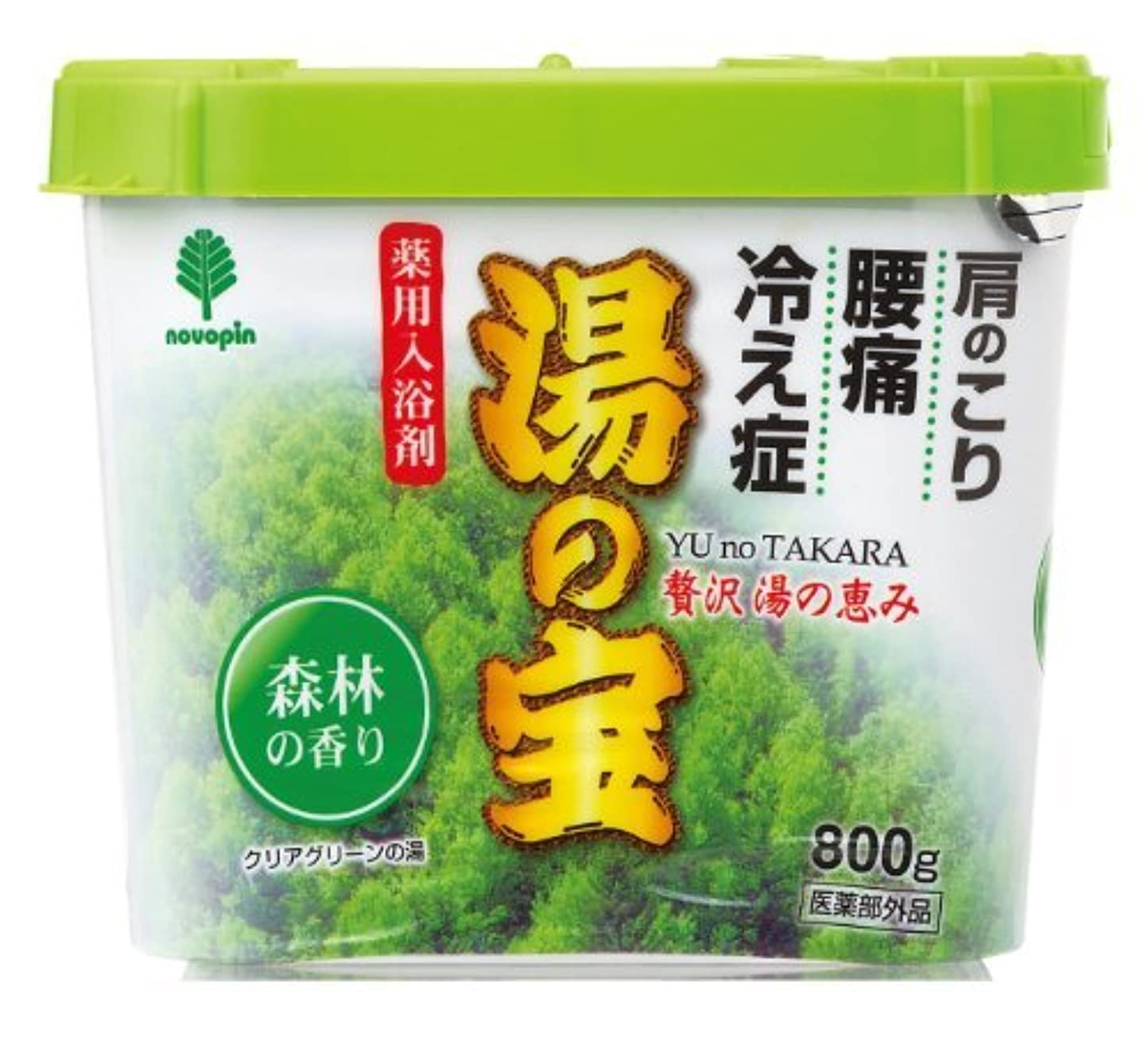 パック夕方貼り直す紀陽除虫菊 湯の宝 森林の香り 800g【まとめ買い16個セット】 N-0055