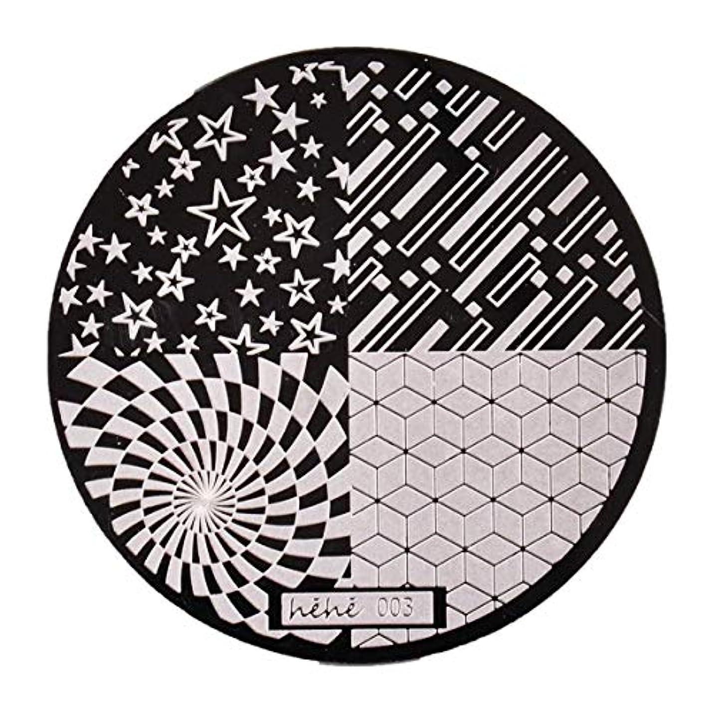 王朝まで反映するOU-Kunmlef 重要なネイルアートネイルラウンドプレート印刷プレート転送スタンプ画像プレートプレートネイルスタンプDIY(None 03)