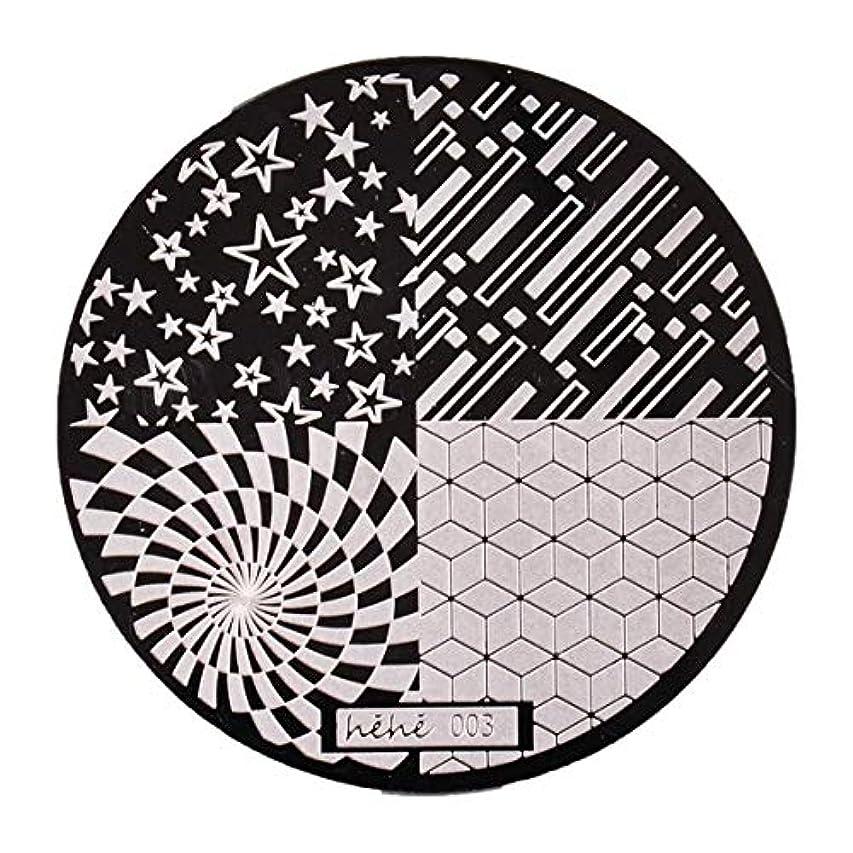 偉業ジャグリング公平OU-Kunmlef 重要なネイルアートネイルラウンドプレート印刷プレート転送スタンプ画像プレートプレートネイルスタンプDIY(None 03)