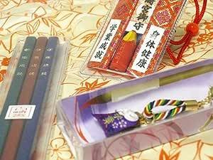 岩国鎮座の神社でご祈願 学業成就身体健康お守り(赤)と福豆学業お守りと学業鉛筆セット