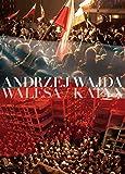 アンジェイ・ワイダBOX-戦争と歴史-【初回限定生産】[DVD]