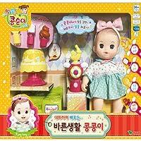 Youngtoys Kongsuni 正しい生活Kongkongi / おもちゃ/子供玩具 [並行輸入品]