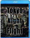 Tokyo Night Flight~東京夜景飛行~ [Blu-ray]