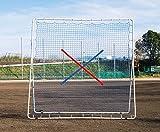UNIX(ユニックス) 野球 トレーニング リバウンドネット BX86-74