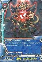 機甲符: GAUGE&DRAW レア バディファイト 輝け!超太陽竜!! d-bt04-0045