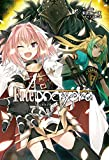 Fate/Apocrypha vol.3「聖人の凱旋」 (TYPE-MOON BOOKS)